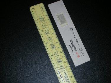 #03 Jiang Guandong Chinese Miniature Micro Carving - Tang Bai Yi - ���
