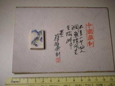 #10 Jiang Guandong Chinese Miniature Micro Carving - Xianren Cave - ���