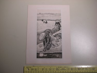 G03 - Vintage Japanese Woodblock Print by Gihachiro Okuyama