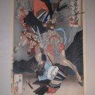 Vintage Japanese Woodblock Print by Tsukioka Yoshitoshi - Samurai Masakato