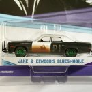 GreenLight GREEN MACHINE 1974 Dodge Monaco Bluesmobile Blues Brothers Hollywood