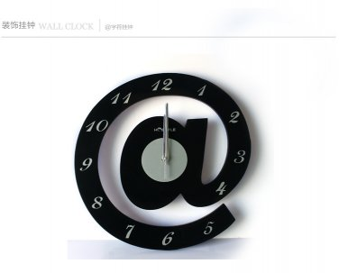 @ Web Language Featured Wall Clock