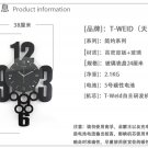Number Design Mute Wall Clock