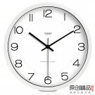 "12"" Modern Style Wall Clock in Stainless Steel"
