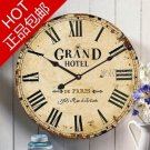 Country House Wall Clock  0247