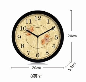 """8""""Country Theme Metal Wall Clock 453"""