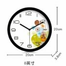"8""Country Theme Metal Wall Clock 548"