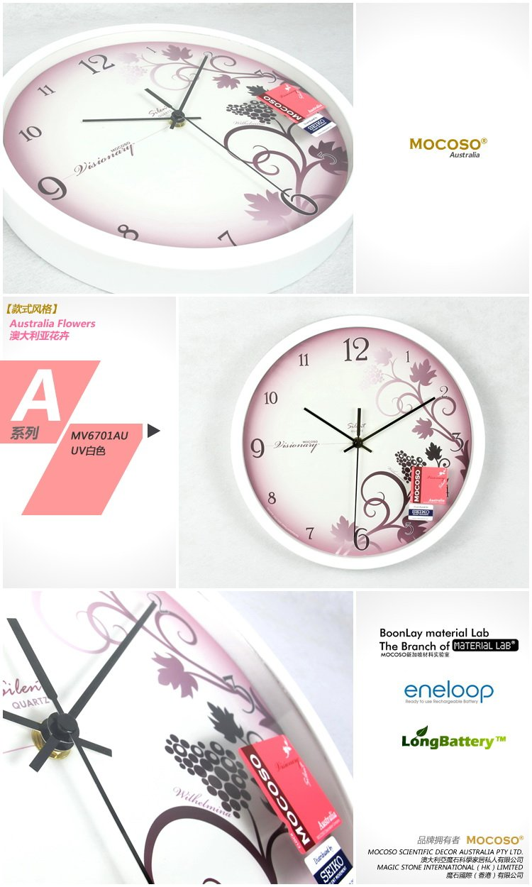 12 Inch Mute Wall Clock (Color Randomly Sent) MV6701