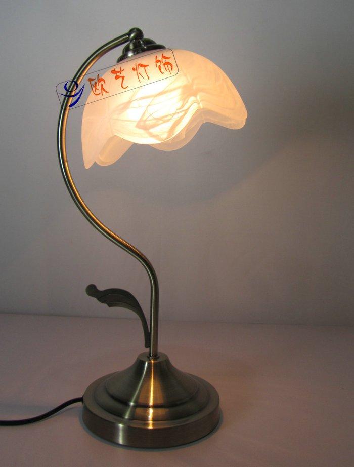 Modern Creative Table Lamp  0041T
