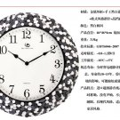Modern Scree Style Wall Clock - WMS1001