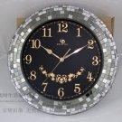 Modern Mosaic Style Wall Clock - WMS4001