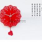 Country Style Decoupage Type Acrylic Wall Clock - MG01