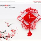 Country Style Decoupage Type Acrylic Wall Clock - XQDM01