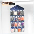 Classic Solid Wall Multidecks Hang Storage Bag - 3 Colors Available