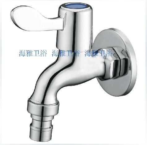 NEW HaiYa Washing machine tap--- XY0001