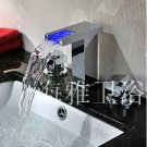 LED Contemporary Chrome Three Hole Two Handle Bathroom Sink Faucet--HL1007