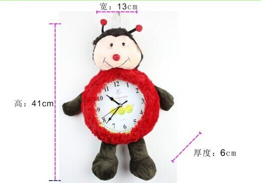 Cartoon Style Analog Wall Clock - KLW1004
