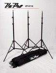 Vu-Pro 9114 Backdrop Stand Background Support System