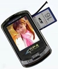 4 GB MP4 Player with 2 inch screen and mini sd card slot