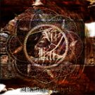 Allat - Arabian Myths - 10 CD's - Wholesale