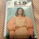 70s or 80s Knit Dress and Shawl Vintage Sewing Pattern Simplicity 8507