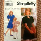 Girls Holiday Party Dress Simplicity Sewing Pattern 8790