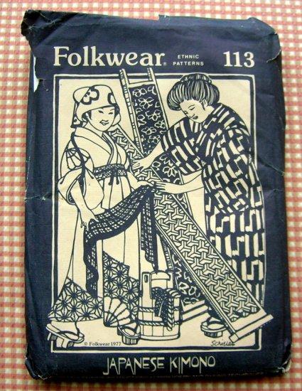 Japanes Kimono Vintage 70s Folkwear Sewing Pattern 113