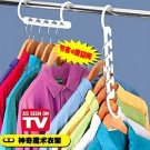 Wonder Hangers Closet Space Saver Organizer (8-Pack)