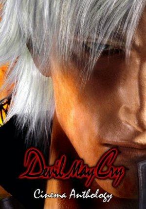 Devil May Cry Trilogy Cinema Anthology