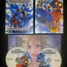 Kingdom Hearts: Re:Chain of Memories Cinema Anthology
