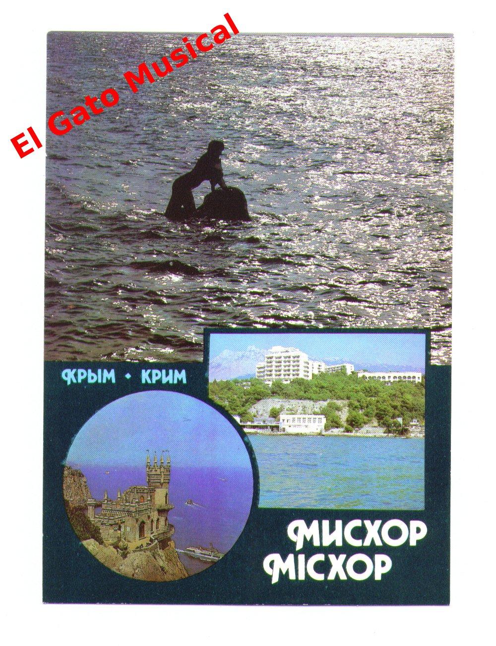 USSR Soviet Russian Postcard - Mishor Crimea 1980s
