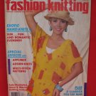 Fashion Knitting Patterns Sweater Blouse Pullover Vest Cardigan1987