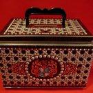 Vintage Basket Weave Money Box Tin Souvenir Collector