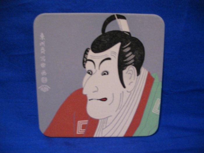CP Air Orient Express Defunct Airline Oriental Man Beer Coaster Souvenir