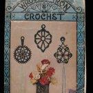 Vintage 1954 Crochet Pattern Magazine Wrought Iron Trivet Wall Plaques Place Mats Pot Holders etc