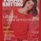 Vogue Knitting Pattern Magazine Cardigans Sweaters etc