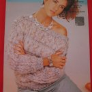Vintage Jaeger 1984 Slash Neck Sweater Knitting Pattern Ladies Sizes 30 - 40