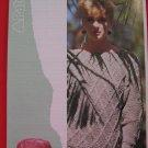 """Patons Lady's Diamond Lattice Sweater Knitting Pattern Ladies Sizes 30"""" - 40"""""""