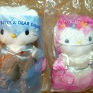 McDonald's Hello Kitty & Dear Daniel - Bride & Groom Wedding pair