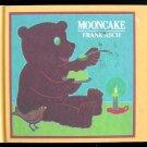 Mooncake Frank Asch Bear Rocket Ship Arrow Summer 1983