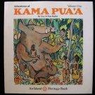 Adventures of Kama Pua'a Buffet Vol. 1 Island Heritage
