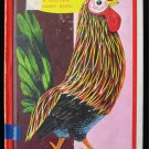 The Rooster Struts Golden Happy Book Tall Vintage 1963