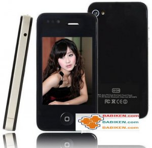 Hiphone 4 Android 2.2 GPS WIFI Unlocked Smart PDA Mobile A738
