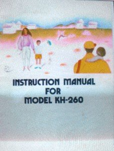 BROTHER KH-260 / KR-260 KNITTING MACHINE MANUALS on CD
