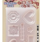 Reusable Mold for Making Clay Chocolate PQ-2 - Flexible - Sweet Deco