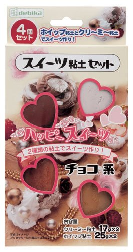 Happy Sweet Clay set - Choco series - Four packets of Pretty Color Clay, 2.96 oz - Sweet Deco