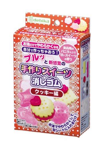 Handmade Sweet Fragrant Eraser Kit - Cookies series