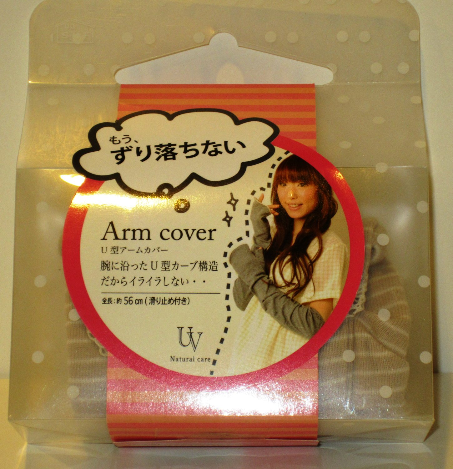 Arm Cover - Cool and UV Protection - embroydered trimmings