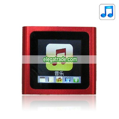 2.0-inch Screen MP4 Player - 4G (Red)