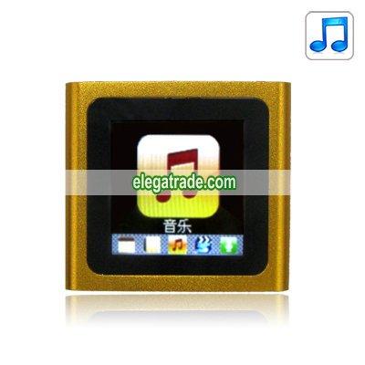 2.0-inch Screen MP4 Player - 4G (Golden)